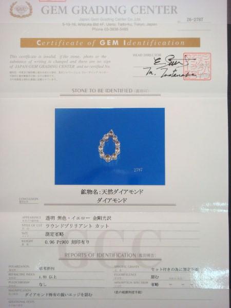 Original_o81-505612_Diamond_3
