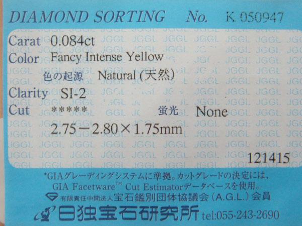 Original_o84-516681_YellowDiamond-Hauynite_4