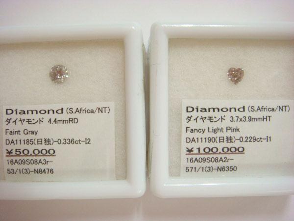 onmail417_Diamond