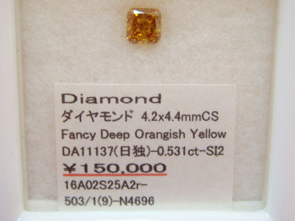 onmail424_Diamond