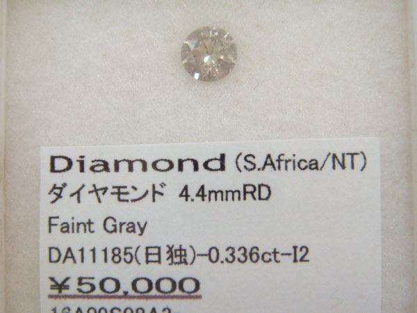 onmail425_Diamond